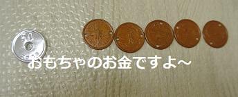 okanecount3.jpg