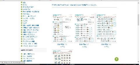 okaneprint2.jpg