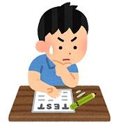 school_test_enpitsu.jpg