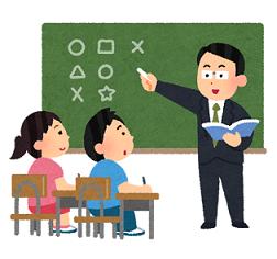 フリー素材school.png