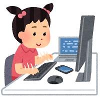 computer_girl.jpg