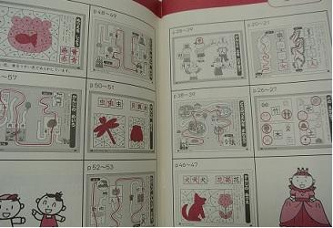 kanjidolill1-3.jpg