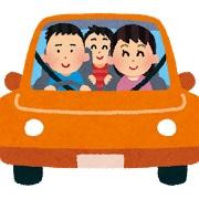 kazoku_driving.jpg