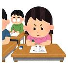 school_test_girl.jpg
