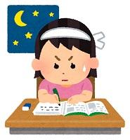 study_night_girl.jpg