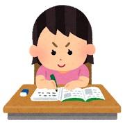 study_wakaru_girl.jpg
