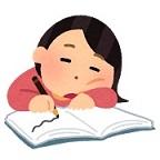 study_yaruki_nai_woman.jpg